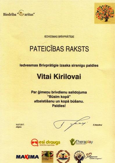 Pateicības raksts. Iedvesmas Brīvprātīgie izsaka sirsnīgu paldies Vitai Kirilovai par ģimeņu brīvdienu salidojuma